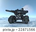 戦車 22871566