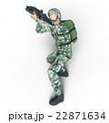 兵士 22871634
