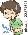 ベクター 男の子 子供のイラスト 22873695
