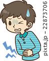 ベクター 男の子 子供のイラスト 22873706