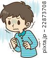 ベクター 男の子 子供のイラスト 22873708