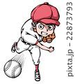 野球少年 投手 22873793