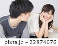 恋人 カップル 屋内の写真 22874076