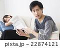 カップル 夫婦 スマートフォンの写真 22874121