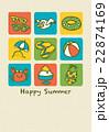 暑中見舞い 暑中お見舞い ハガキテンプレートのイラスト 22874169