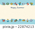 暑中見舞い 暑中お見舞い ハガキテンプレートのイラスト 22874213