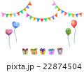 パーティ 水彩(背景透過) 22874504