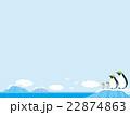 ペンギン家族のイラスト 22874863