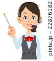 ビジネスウーマン 女性 指し棒のイラスト 22876182