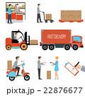 作業者 働く人 労働者のイラスト 22876677
