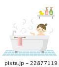 バスタイム お風呂 風呂のイラスト 22877119