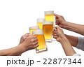 生ビールで乾杯 22877344