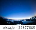 九十九島星景(北斗七星を貫く国際宇宙ステーションの軌跡) 22877685