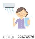熱中症対策 水分 エアコンのイラスト 22878576