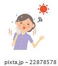 熱中症 シニア 女性 イラスト 22878578