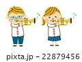 吹奏楽部 トランペット 22879456