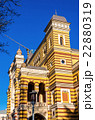 ビル 建物 建築物の写真 22880319