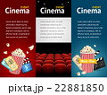 Realistic Cinema Movie Poster Template. Vector 22881850