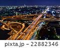 夜景 ジャンクション 道路の写真 22882346