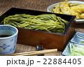 茶そば 22884405