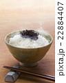 昆布の佃煮とご飯 22884407