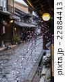 餅花 広島/鞆の浦 22884413