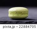お菓子 スイーツ ケーキ屋さんの写真 22884705