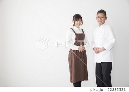飲食店オーナーとアルバイト 22885521