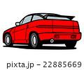 スポーツカーリアビュー 赤 22885669