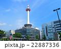 京都タワー 22887336