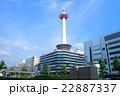 京都タワー 22887337