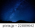 星空 天山 横 22889642