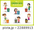 kids segregating trash recycling illustration 22889913
