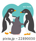 アデリーペンギン 家族 ひなのイラスト 22890030