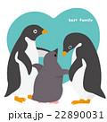 アデリーペンギン 家族 ひなのイラスト 22890031