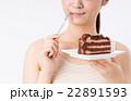 ダイエット 22891593