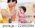 赤ちゃん 積み木 保育の写真 22892094