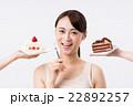 ダイエットイメージ 22892257