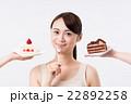 ダイエットイメージ 22892258