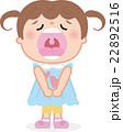 子供 幼児 口内炎のイラスト 22892516