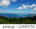 南の島から見た海 22893754