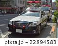 交通事故現場 待機するパトカーと 警察車両 22894583