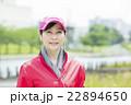 ジョギング ミドル女性 22894650