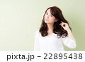 若い女性 22895438