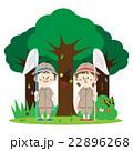 昆虫採集 虫捕り 子供のイラスト 22896268