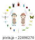 昆虫採集へ行こう 22896270