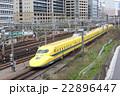 JR田町駅付近を通過する923形新幹線ドクターイエローT4編成 22896447