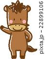 馬(茶色) 22899106