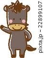 馬(黒) 22899107