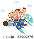 家族旅行 旅行 家族のイラスト 22900276